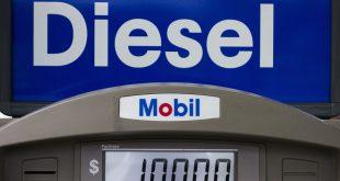 قیمت فروش گازوئیل