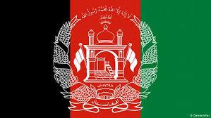 خریدار گازوئیل افغانستان